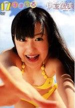 伊倉愛美オフィシャルブログ「いくらちゃんねる」Powered by Ameba