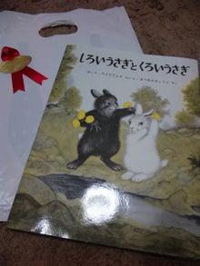 kanamayukik0さんのブログ-DVC00473.jpg