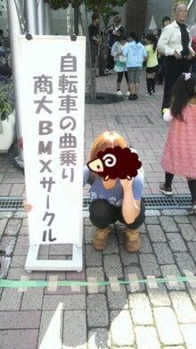 ちゃんモモBLOG-2011100912150001.jpg