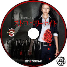 $Dラベ倉庫-03