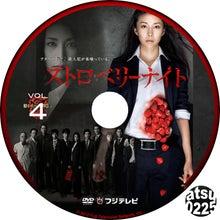 $Dラベ倉庫-04
