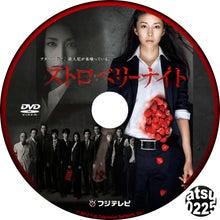 $Dラベ倉庫-DVD