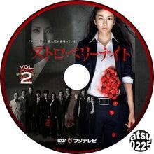 $Dラベ倉庫-02
