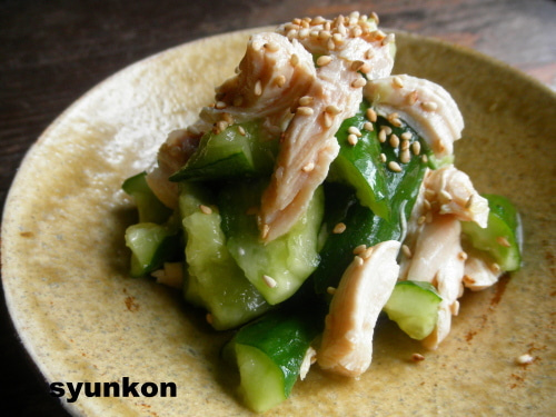 きゅうりとささみの塩だれ|山本ゆりオフィシャルブログ「含み笑いのカフェごはん『syunkon』」Powered by Ameba