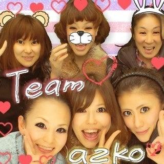 岡田敦子オフィシャルブログ「a2ko's blog」Powered by Ameba-ipodfile.jpg