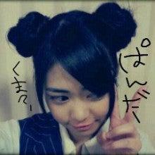 前田亜美オフィシャルブログ「Maeda Ami Official Blog」Powered by Ameba-P1006672.jpg