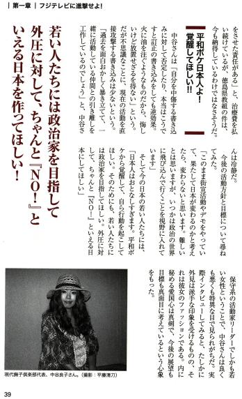 sakuraraボード-Jellyさん5