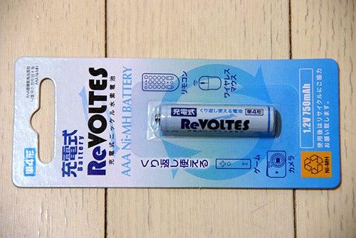 雑貨と音楽とGoods-ダイソー 充電式乾電池 ReVOLTS