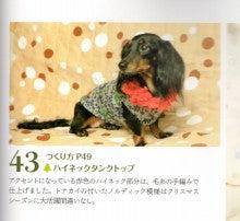 Amazon.co.jp: 犬の服 本