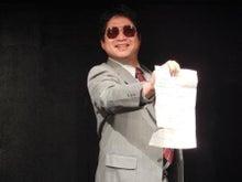 ぷにぷにパイレーツ座長ブログ