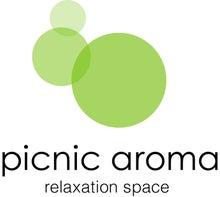 ピクニックアロマのブログ(石川県金沢市)-picnicaroma