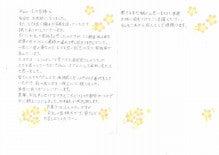 美容室 札幌市 豊平区 福住 電子トリートメント正規取扱店 鈴木雄士