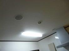 ガレージハウス建築日記 in 岡山