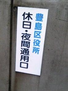 女優・笹野 鈴々音 ♪ちびリリ子のお部屋♪-KC3O0189.jpg