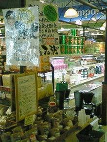 かふぇ・あんちょび-201201230952000.jpg
