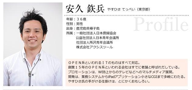 日本唐揚協会会長の日常