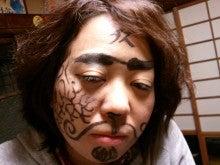 イー☆ちゃん(マリア)オフィシャルブログ 「大好き日本」 Powered by Ameba-2012-01-23 05.37.16.jpg2012-01-23 05.37.16.jpg