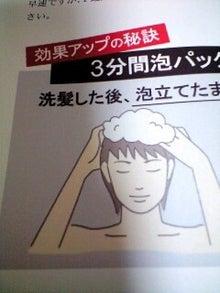 TOSHIの のんびり生きましょう-120116_1720~0001.jpg
