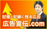 春日井 ネットワーク構築・導入サポートならネットクラフトへ