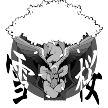 TEAM 雪桜 チームブログ