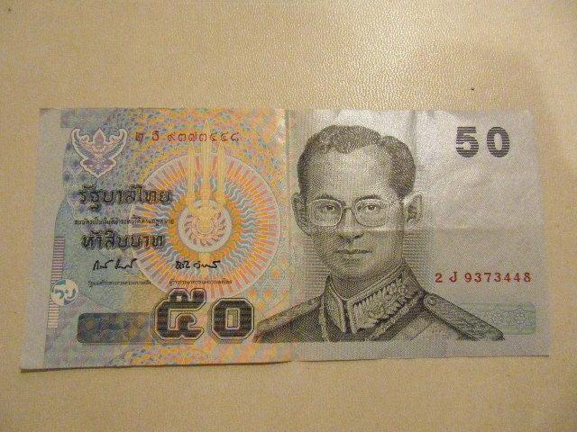 マイペンライになったOLさん☆-2011年までの従来50バーツ紙幣