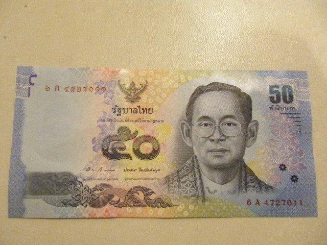 マイペンライになったOLさん☆-2012年1月 新50バーツ紙幣
