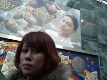 イー☆ちゃん(マリア)オフィシャルブログ 「大好き日本」 Powered by Ameba-2012-01-18 16.04.40.jpg2012-01-18 16.04.40.jpg