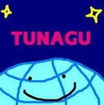 学生のための、国際交流イベントTUNAGU PARTY/グローバルインターンシップ-face2