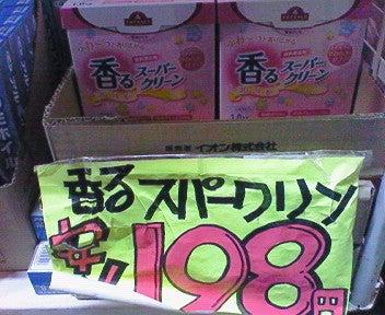 $女医風呂 JOYBLOG-201201042012000.jpg