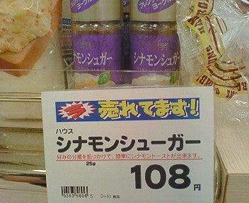 $女医風呂 JOYBLOG-201110032010000.jpg