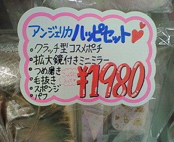 $女医風呂 JOYBLOG-201112291643000.jpg