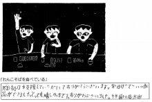 COCONET東日本応援プロジェクトのブログ-吉里吉里小_版画