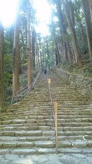 だべり場-熊野