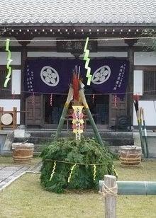 京都案内処~舞妓倶楽部 Official Blog~-奉納1