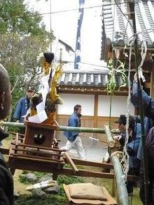 京都案内処~舞妓倶楽部 Official Blog~-お神輿