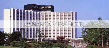 $MINAGONのブログ-成田ビューホテル