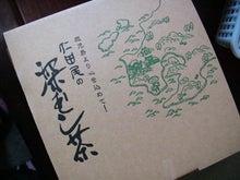 おまけ道@琵琶湖畔で実家生活♪ポテチンっ♪-20120125