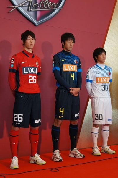 日本代表 新ユニフォーム ナイキ