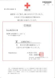 乙女チャリティソングプロジェクト Brand New Love-eversmile