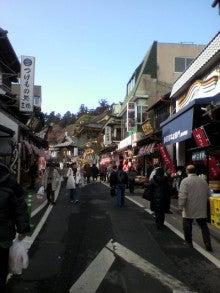 ☆蘭ラン日記☆ -2012012513060000.jpg