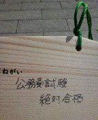 ☆蘭ラン日記☆ -2012012511440000.jpg