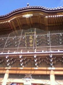 ☆蘭ラン日記☆ -2012012511230000.jpg