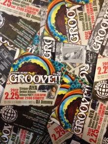 GROOVE CREW BLOG!!