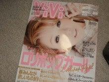 あゆ好き2号のあゆバカ日記-ViVi