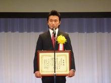 西岡利晃オフィシャルブログWBC世界スーパーバンタム級チャンピオン-image001.jpg