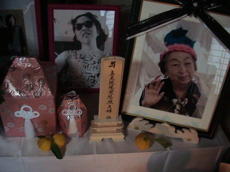 おまけ道@琵琶湖畔で実家生活♪ポテチンっ♪-20120126