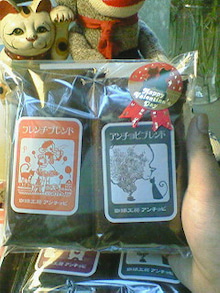 かふぇ・あんちょび-201201261252000.jpg