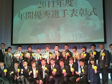 西岡利晃オフィシャルブログWBC世界スーパーバンタム級チャンピオン-20120125140050.jpg