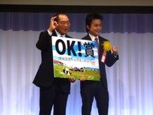 西岡利晃オフィシャルブログWBC世界スーパーバンタム級チャンピオン-image004.jpg