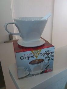 三度の飯より、酒が好き-コーヒードリッパー